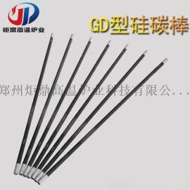 马弗炉配件GD型等直径硅碳棒/粗端式大头硅碳棒