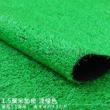 人造草坪工地围挡仿真草皮绿化人工塑料草坪幼儿园草坪