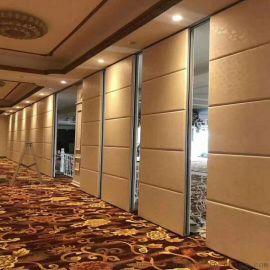 酒店活动隔断隔音墙折叠门移动墙收缩屏风会议室高隔墙