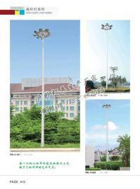 成都LED高杆灯生产厂家
