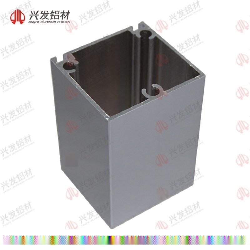 佛山興發鋁業直銷幕牆鋁型材國標