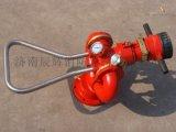 PS20-50可调式消防炮 北方PS消防炮