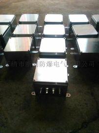 不锈钢防爆接线端子箱