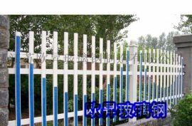 玻璃钢围栏 玻璃钢交通护栏 防撞击市政护栏