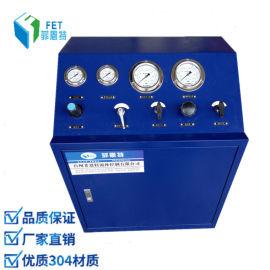 气动切割机增压系统 氧气增压泵 气驱无电控制