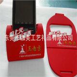 供应防滑手机座 卡通手机座 广告手机座