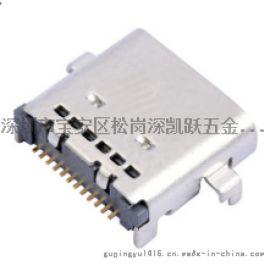 TYPE-C母座 24Pin雙排 3.1母座 連接器USB  SMT貼板