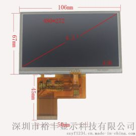 群创4.3寸显示屏 AT043TN24 V.7