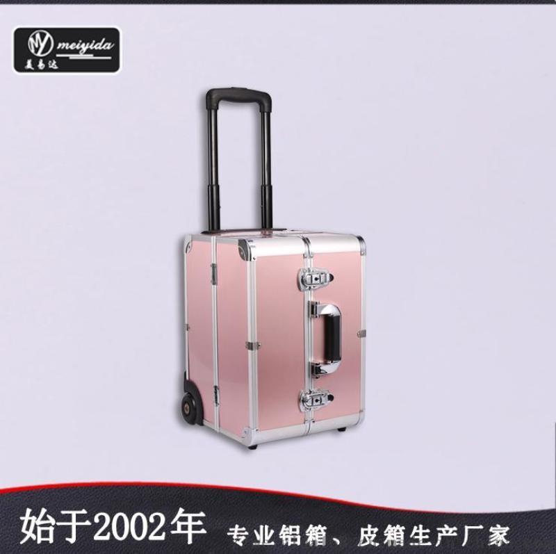 东莞美易达粉红拉杆大号铝合金化妆箱