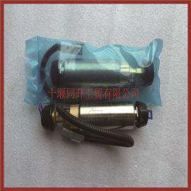 东风康明斯L电子手油泵配件输油泵C5260634