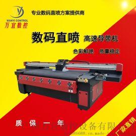 匹布裁片数码印刷机 纯棉直喷导带机 活性/涂料直喷