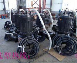 5.5千瓦吸沙泵-小型号耐磨抽沙泵