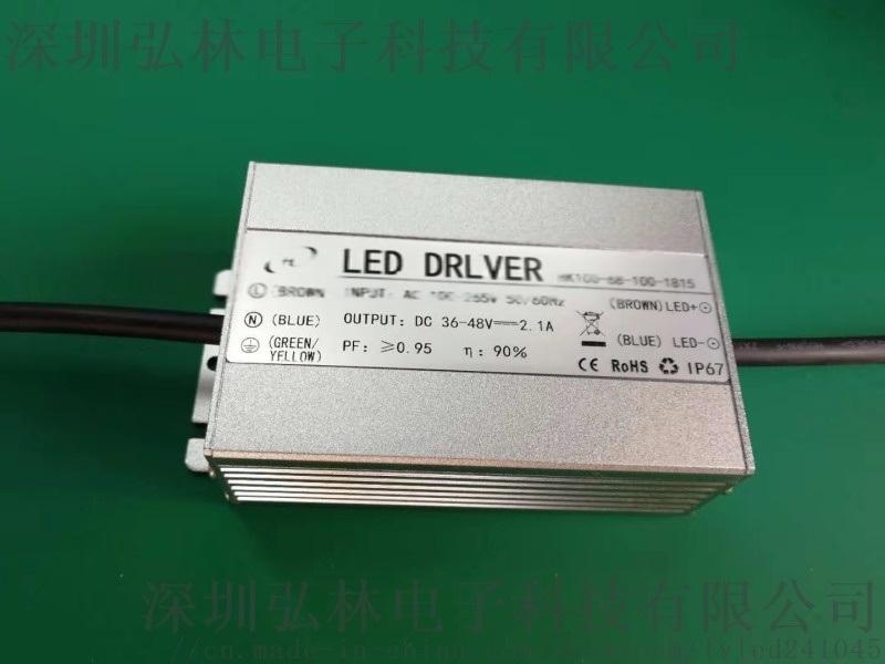 LED路燈電源
