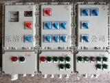三相电动机防爆电源开关箱