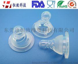 供應硅膠寬口螺紋標配實感奶嘴 硅膠螺紋母乳實感奶