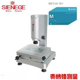手动影像测量仪smart半自动测量仪七海测量