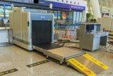 [鑫盾安防]供應安檢X光機 X射線安檢儀北京XD2