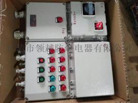启停水泵防爆控制操作箱