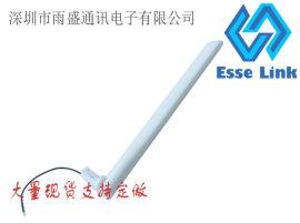 wifi天線 高增益天線 膠棒天線