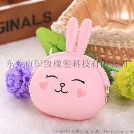 卡通硅胶零钱包新款小兔兔硬币包钥匙包 硅胶零钱包