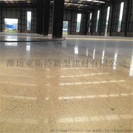 供应烟台 耐磨硬化车间固化地坪