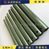 綠色氧化鋁管 鋁管拋光拉絲 燈具鋁外殼供應 電解着色彩色鋁管