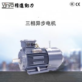 厂家直销Y2EJ三相异步15千瓦电磁制动刹车电机
