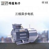 廠家直銷Y2EJ三相非同步15千瓦電磁制動剎車電機