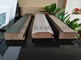 松木包覆衣柜线衣柜门边框线PVC免漆柜门边框线