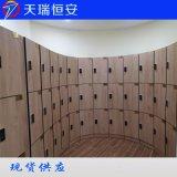 北京汗蒸房木质电子更衣柜厂家定做|天瑞恒安