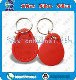 光板钥匙扣 钥匙扣二维码小礼品钥匙挂件厂家直销