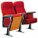礼堂椅电影院歌剧院音乐厅影视城座椅