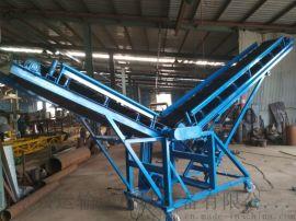 电动升降输送机定制 工业用带式输送机械