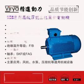 YE2 80M1-2-0.75kW节能电机厂家直销
