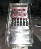 BXMD不锈钢防爆配电箱定做