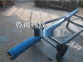 QYDB(338/387/400/540/538/562/675潜油电泵厂家直销