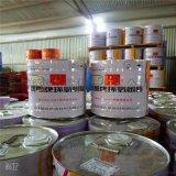 廠家直銷嶽陽環氧樹脂 中石化E44 膠粘劑