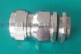 BDM-I DN25黄铜镀镍铠装防爆电缆填料函