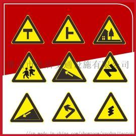 粤盾交通三角形警示牌标识牌反光牌可定制定做