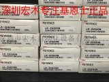 Keyence/基恩士 LR-ZH500N 放大器內置型CMOS鐳射感測器
