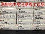 Keyence/基恩士 LR-ZH500N 放大器内置型CMOS激光传感器