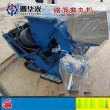 重庆城口钢板除锈抛丸机混凝土抛丸清理机