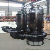 防爆渣浆泵 沉淀池耐磨渣浆泵 厂家定制定做