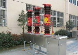四川阿坝州35KV电站专用高海拔高压真空断路器