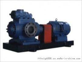SNH型三螺杆泵、转子式容积泵定制