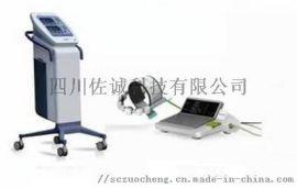 CZG型超声关节炎治疗仪
