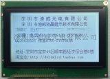 240128液晶屏LCD液晶屏LM240128T