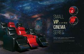 电影院沙发座椅VIP真皮超纤皮沙发舒适躺椅