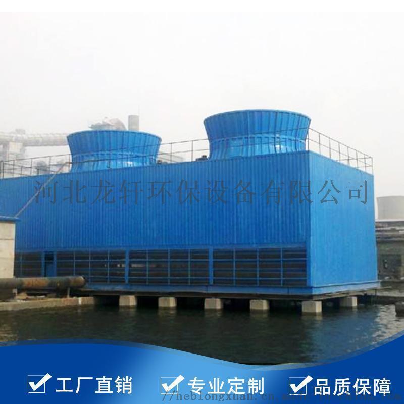 机械通风逆流式冷却塔、DFNDP-150玻璃钢冷却塔