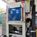 上海喷砂机-铝管氧化前喷砂处理自动喷砂机